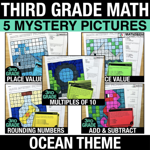 3rd grade mystery picture print and digital bundle set