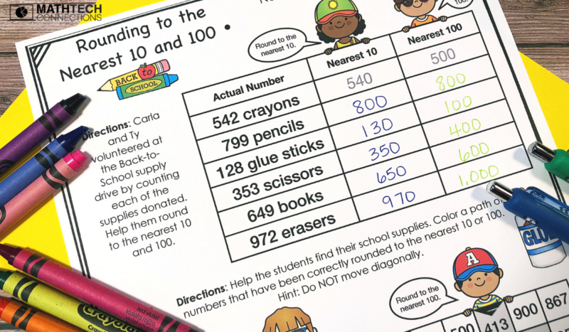4th Grade Back to School Math Activities - Rounding to the Nearest 10 and 100 August Math Centers